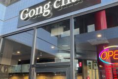 Gong-cha-Ottawa-Main-2-scaled