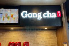 Gong-cha-Ottawa-Main-3-scaled